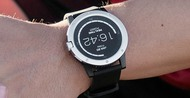 Gizmodo | This smartwatch will only die when you do....
